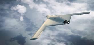美軍神秘隱形無人機現身中國周邊 未攜武器但威脅極大
