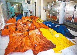 印尼監獄火災 41囚犯活活燒死