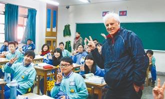 教育部:2024年6成中小學英語課全英語