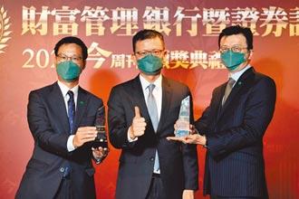 最佳財富管理銀行 國泰世華再奪冠
