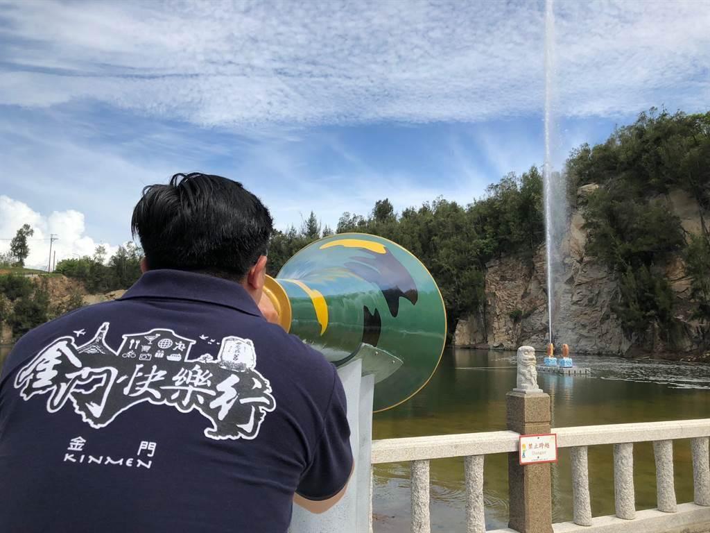 金湖鎮熱門景點之一的料羅南石滬公園-喊泉。(李金生攝)