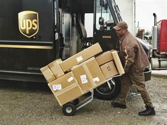 快遞巨頭UPS徵才10萬人 30分鐘內錄取