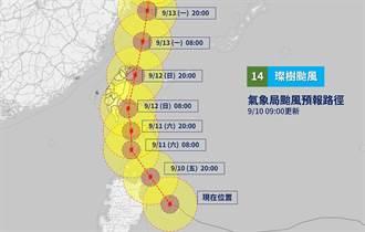 璨樹最快下午發陸警 專家揭「颱風假機率高」縣市