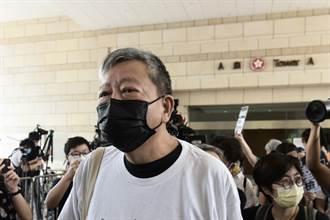 港支聯會主席等3人被控煽動顛覆政權 鄒幸彤申請保釋遭拒