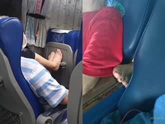 大嬸光腳放客運座位手把 網曝噁照怒:這不是你家