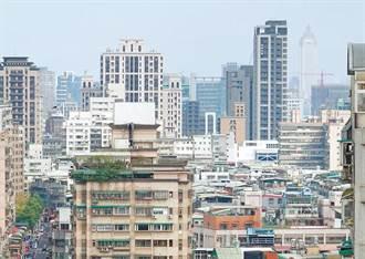 六都房價高 住宅自有率不超過8成 這縣市比天龍國還慘