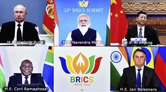 金磚五國峰會強調反恐 籲防阿富汗成恐怖主義溫床