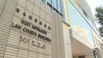 香港支聯會7成員涉違國安法案還押 下月再審