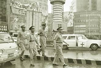 史話》醜化80年代的台灣──陸劇如何演台灣(三)