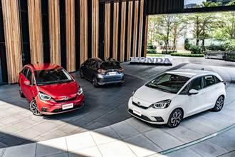 HOME汽油版調降2萬為 74.9 萬、e:HEV 12月上市,Honda FIT 第四代正式發表