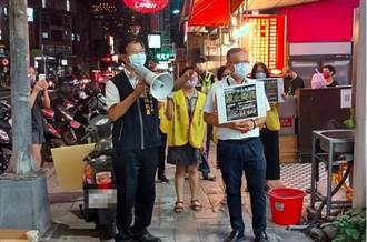 中秋禁戶外公共場域烤肉 台中出動「騎樓巡查隊」最重罰1萬5