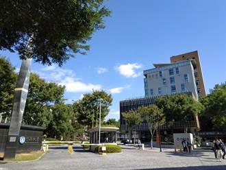 防疫為重 中原大學宣布14至26日採線上彈性教學