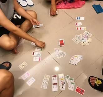 大陸人在台灣》宿舍裡的UNO和大富翁