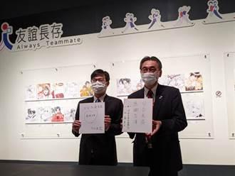 邀人氣漫畫家手繪簽名板 「台日友情」動漫展高雄駁二登場