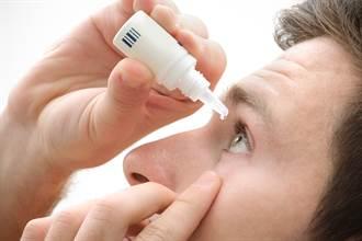 眼藥不能直接滴眼球!太多人做錯反傷眼 必知正確做法