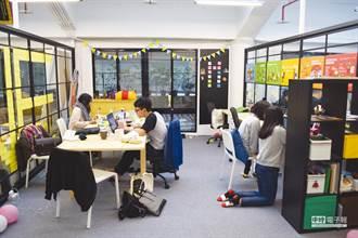 研究:辦公室空氣品質不佳 恐致員工反應遲鈍