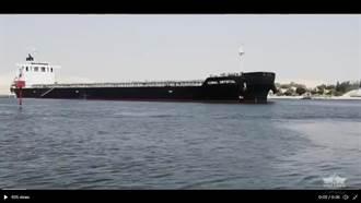 又有船卡蘇伊士運河 訊號來了?結局讓水手超失望