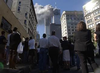 911恐攻20年》得知恐攻瞬間 拜登第一時間反應曝光