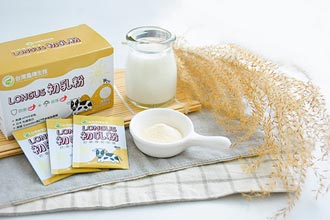 LONGUS初乳粉 吃出保護力