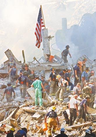 911反恐時代 正式畫下句點
