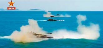美國航母進南海 中國北部灣實彈演習