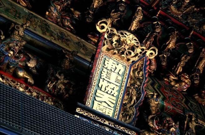 宜蘭礁溪協天廟正門楣上的「勅建協天廟」,是清代劉明燈奏請聖旨牌。(王曉鈴攝)