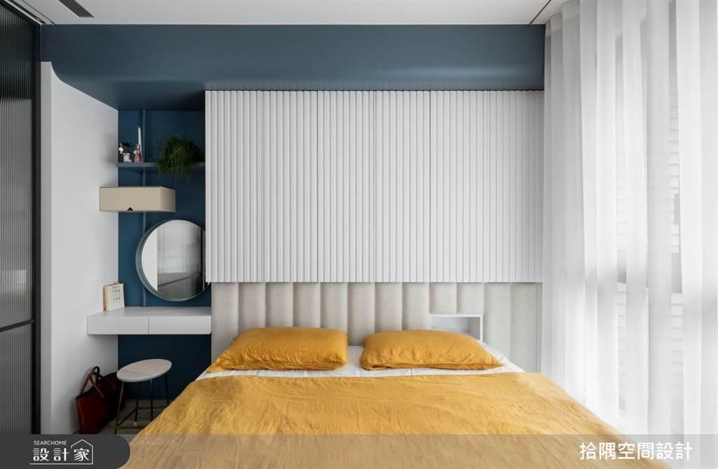 臥室坪數不大該怎麼規劃?15 款小坪數臥室設計,打造有收納又風格的睡眠空環境(圖/拾隅空間設計)