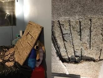 租屋處天花板全坍砸床頭宛如轟炸現場 他險喪命房東拒賠