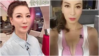 楊繡惠為愛當按摩小姐遇客人生理反應 問:口袋有打火機嗎
