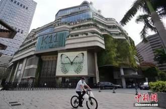 東西問》為何看好香港經濟的未來?(夏春)