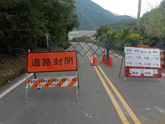 璨樹颱風將帶來豪雨  台20線勤和至復興路段下午預警性封閉