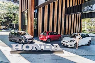 Honda Taiwan公布ALL NEW FIT售價 汰舊換新69.9萬元起