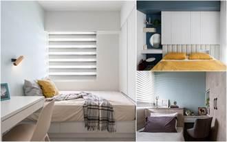 臥室坪數不大該怎麼規劃?15 款小坪數臥室設計,打造有收納又風格的睡眠空環境