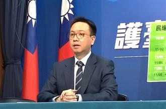 傳駐美代表處擬更名 國民黨:若屬實首選是「中華民國」