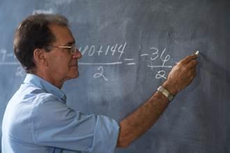 老師任教3年請假769天 同事氣炸報警 挖出驚人內幕