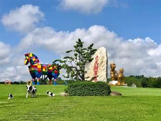 慶祝中秋及教師節 走馬瀨農場18至30日教師免費入場