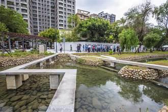 新竹縣竹北市東興圳景觀再造二期工程熱鬧竣工