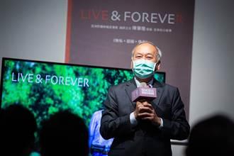 行醫37年!換肝之父陳肇隆 簽書會分享心路歷程