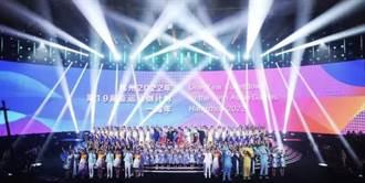 杭州2022年亞運會 倒計時一周年活動開跑