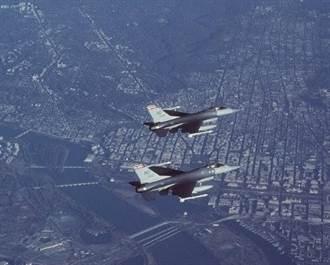 911恐攻20年》怎麼擊落遭挾持客機? 飛官回憶:只能同歸於盡