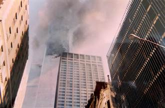 911恐攻20年》911事件20週年審判重啟 家屬苦等正義到來