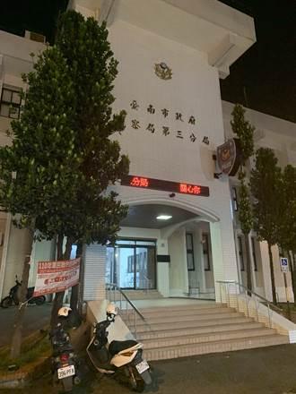 台南男疑有妄想症 清晨突持西瓜刀砍傷妹 警急申請家暴令