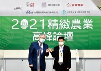 氣候變遷+疫情衝擊 台灣的智慧農業煉金術