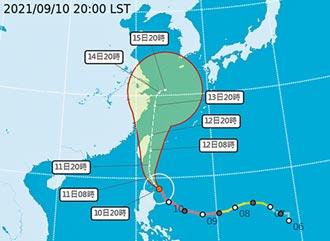 強颱璨樹來襲 綠島、蘭嶼今天停班停課