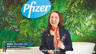 台灣輝瑞 獲亞洲最佳企業雇主獎