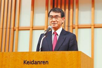 民調冠軍河野太郎 將參選自民黨總裁