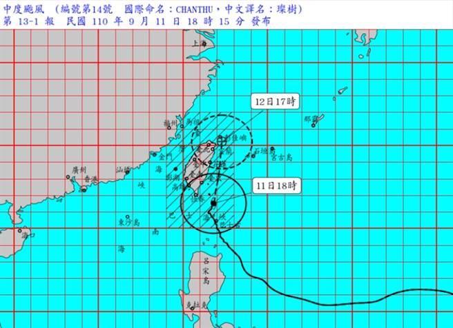 隨著璨樹北上,東台灣晚間開始出現明顯風雨,北部地區也颳起強風。(圖/中央氣象局)