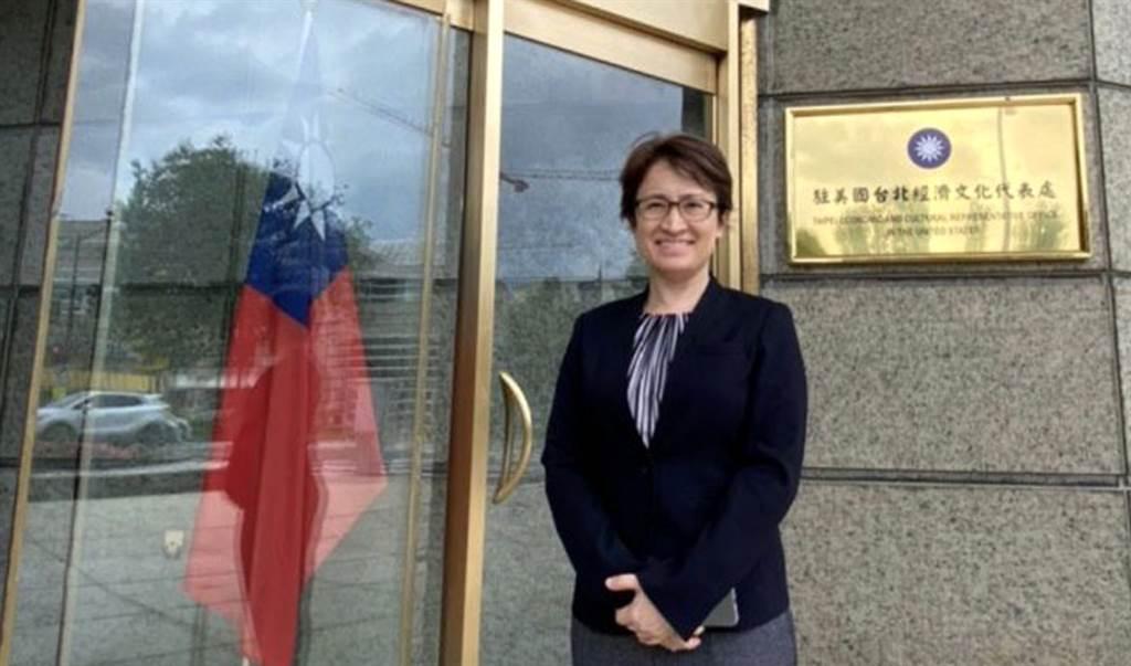 駐美台北經濟文化代表處。(摘自推特)