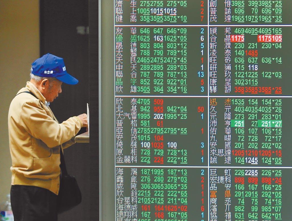 國泰證期研究部分析師蔡明翰表示,市場資金仍然充裕,有助外資回補台股,帶動電子權值股走勢。(本報資料照片)