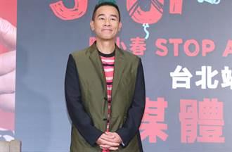 陳小春被妻出賣曝清涼團體照 一看傻眼張學友穿三角泳褲站C位